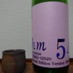 両関酒造 hm54 Prototype 純米吟醸 雄町