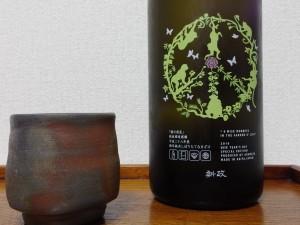 IMGP0601