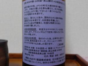 IMGP0582