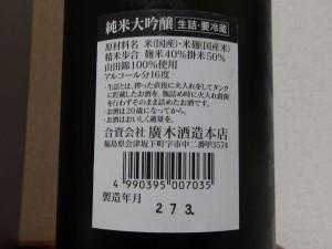 IMGP0606