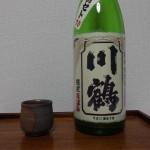 川鶴酒造 讃州オオセト70 限定直汲み 純米無濾過生原酒