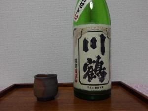 IMGP0676