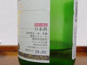 IMGP0763
