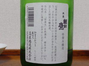 IMGP0764
