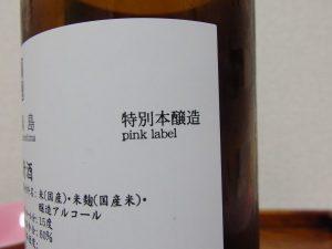 IMGP0768